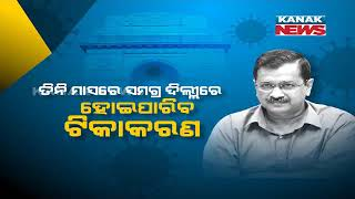 7PM Bulletin ||| 8th May 2021 ||| Kanak News |||