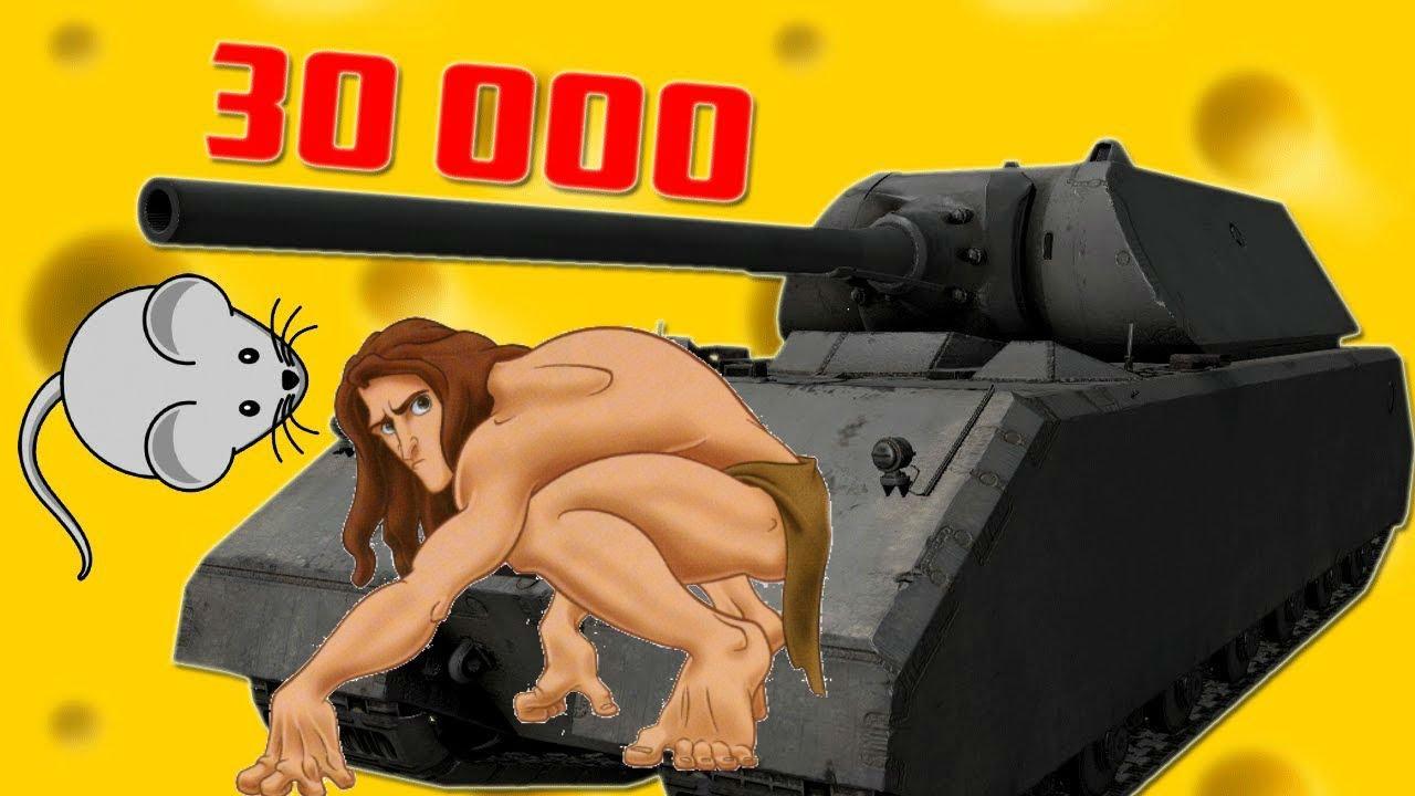 Jubileuszowe bitwy #457 – Tarzan na Mausie w jelonki :)