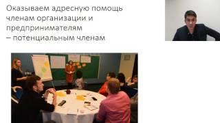 технологии привлечения новых членов в некоммерческую организацию