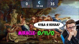 Как Миракл решил зайти на 4к