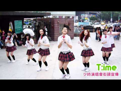 SNSD-Into the new world+Oh! By T:ime 101016-少女時代演唱會街頭宣傳