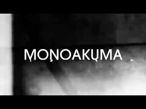 Merzbow - Monoakuma Mp3