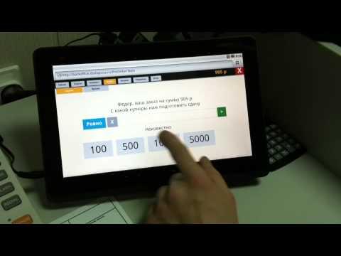 Прием заказа в Додо Пиццаиз YouTube · Длительность: 7 мин9 с  · Просмотры: более 19.000 · отправлено: 09.10.2011 · кем отправлено: Dodo Pizza Russia