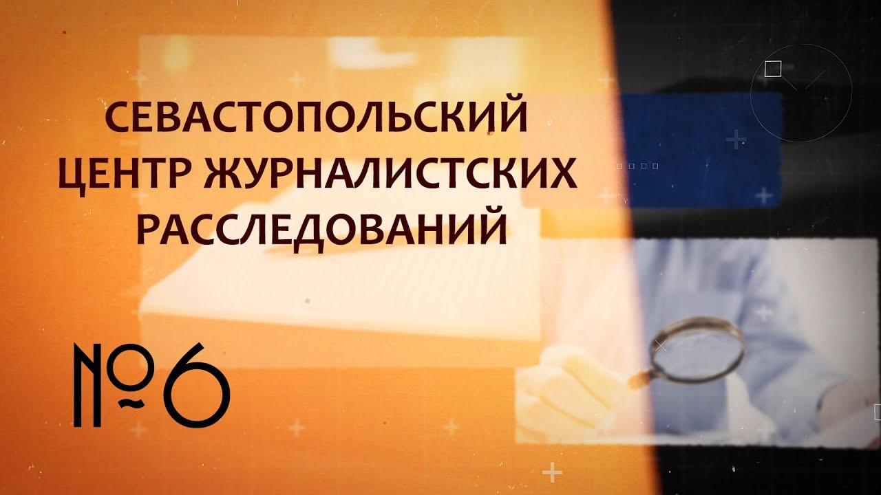 рефинансировать кредит банка москвы