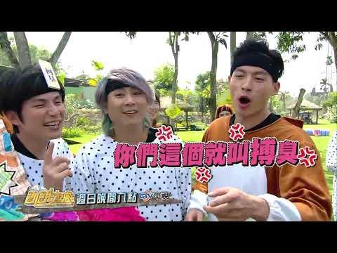【飢餓遊戲】主謀惹怒眾飢民!#129精采預告 20190421