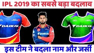 Delhi team new name