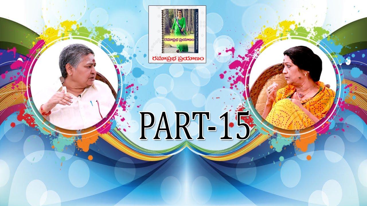 My Conversation with Sree Karuna | Part-15 | Ramaprabha Prayanam.