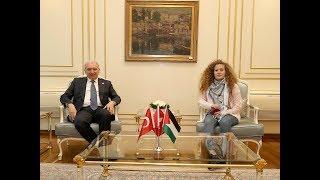 Ahed Tamimi, Başkan Mevlüt Uysal