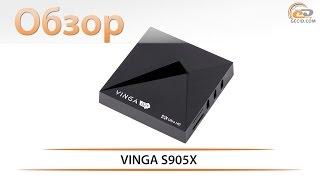 Обзор медиаплеера VINGA S905X (VMP-021-82): Smart TV для экономных