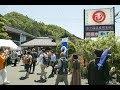 【酒蔵巡礼】第4回 丹後天酒まつり の動画、YouTube動画。