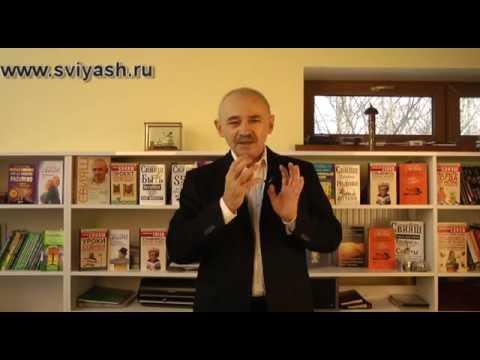 Александр Свияш - Разумный мир, или Как жить без лишних