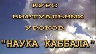 Урок 2005 12 18 1