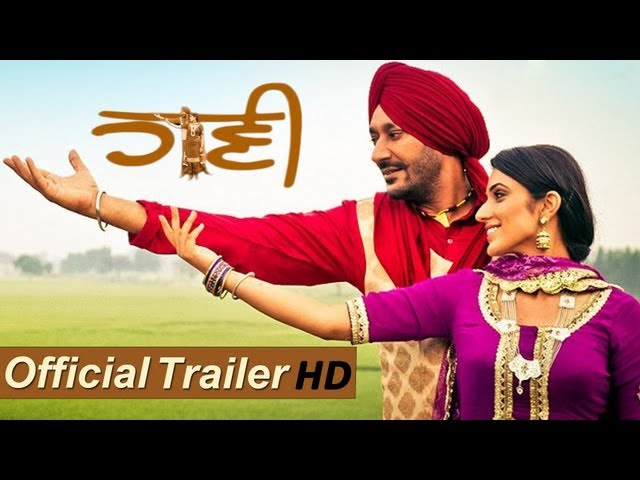 HAANI - Starring HARBHAJAN MANN - Official Trailer | Latest Punjabi Movie 2013 | Full HD Travel Video
