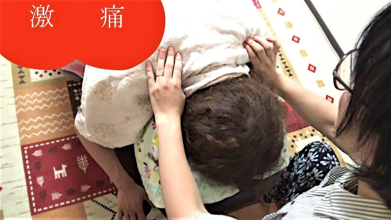 【エッ?!】腰痛中村さんが歪みぶり&激変に驚愕‼整体1【りらく屋】
