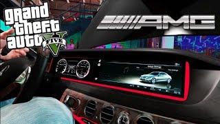 MERCEDES BENZ AMG S63 В GTA 5 OASIS Fivem Реальная Жизнь ТОП Сервер