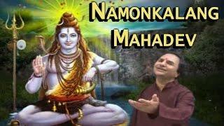 Hemant chauhan Bhajan 2015 - New Gujarati Bhajan - Namonkalang Mahadev - Shivji Bhajan - Full Video