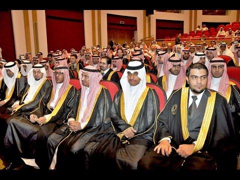 حفل تخرج جامعة اليمامة الدفعة الثالثة 2011 Al Yamamah University graduation ceremony
