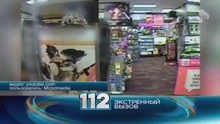 Мальчик пытался остановить грабителей магазина видеоигр. США(, 2016-05-27T09:57:26.000Z)