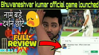 🔥 WTF | Bhuvaneshvar kumar official game launched | full review