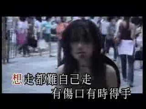 陳冠希 -  戰爭 featuring HANJIN/MC仁/胡蓓蔚