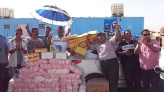قناة السويس الجديدة فرقة رمزى عطالله تقدم السكر والشاى لعمال القناة الجديدة