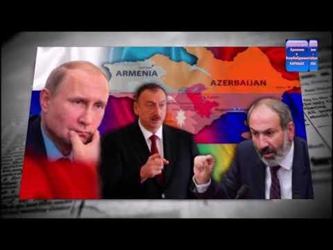 Путин показывает свое отношение к Пашиняну