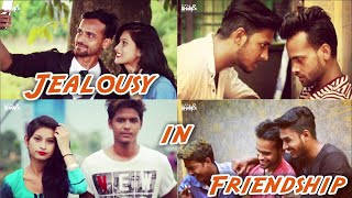 Dosti Me Darar    Jealousy In Friendship    Sahil And Shan Brothers