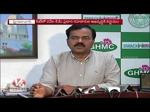 GHMC Ready To Take Serious Action On Manholes Repair In Hyderabad City | V6 News