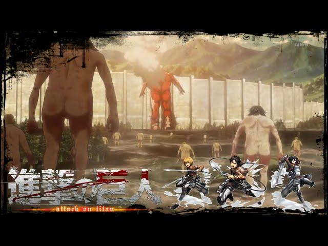 Alguem conhece Shingeki PS4 3 e vita?