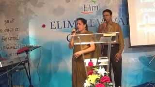 Irukkiravarum Irunthavarum --Tamil Worship Song by Elim