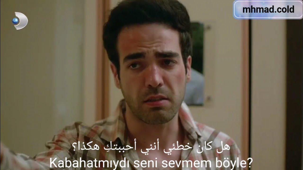 أغنية صبري الحلقة 3 من مسلسل العشق الفاخر مترجمة للعربية Erol Budan - Arkadaşça Sevsen Razıyım Yine