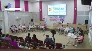 Родителям новорожденных перинатального центра Якутска вручили книжное приданое