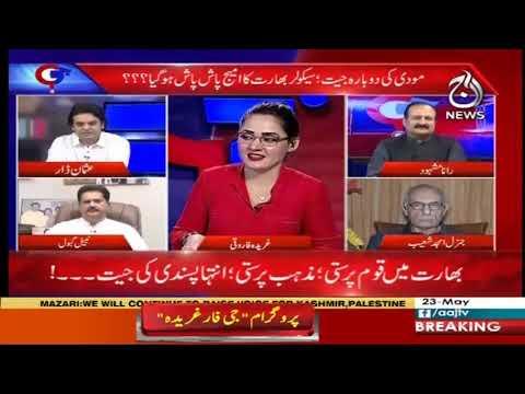 G For Gharidah | 23 May 2019 | Aaj News