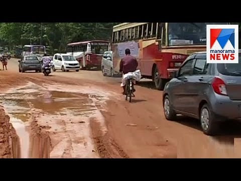 Contractor ended the Thiruvalla bypass construction | Manorama News