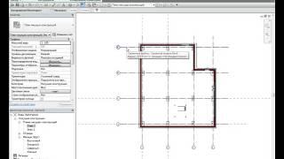 Revit StruСвязка архитектурного файла