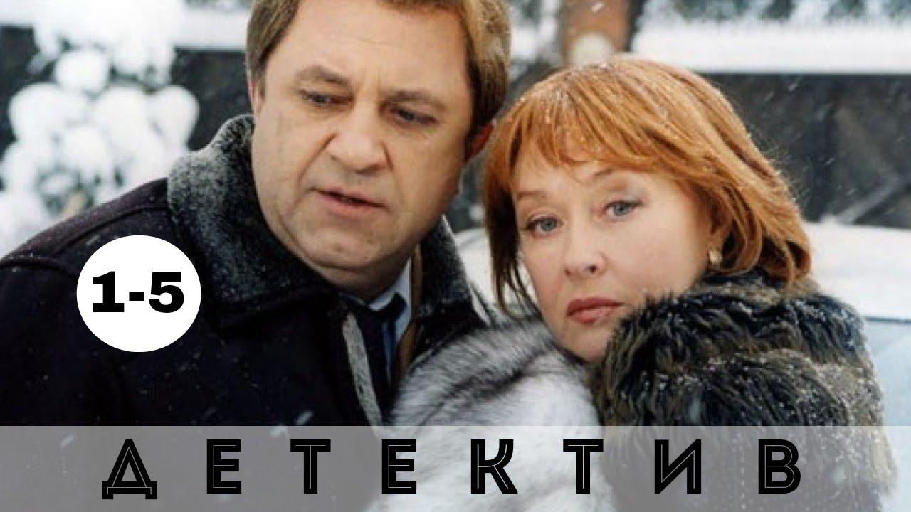 Частный видео фильм русской паранусы