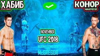 Хабиб Нурмугаммедов vs Конор Макгрегор 'UFC' тарихидаги энг КАТТА ЖАНГ !!!