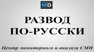 Подозрительный контент - АРХИВ ТВ от 29.12.14, 1 канал