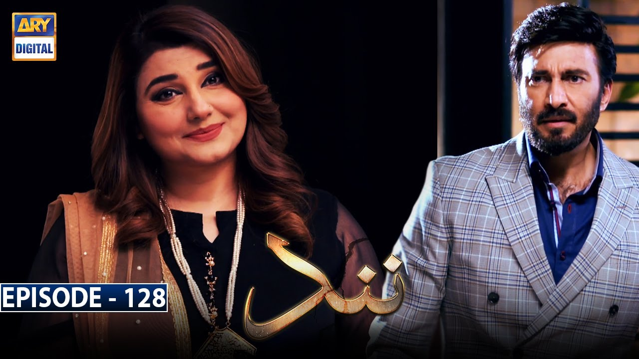 Download Nand Episode 128 [Subtitle Eng] | 11th March 2021 | ARY Digital Drama