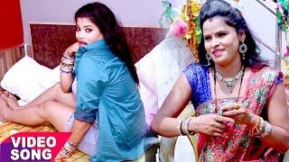 मउगी गोरकी मिलल ना - Maugi Goraki Laibayi Na - Jhalak Lal Yadav - Bhojpuri Hit Songs 2017 new