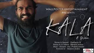 KALA (short film) II MOTION POSTER II