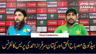 Head Coach Misbah Ul Haq & Captain Sarfraz Ahmed Press Conference | SAMAA TV
