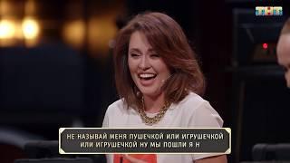 РИФМОБОЛ - Екатерина Варнава/Мария Кравченко