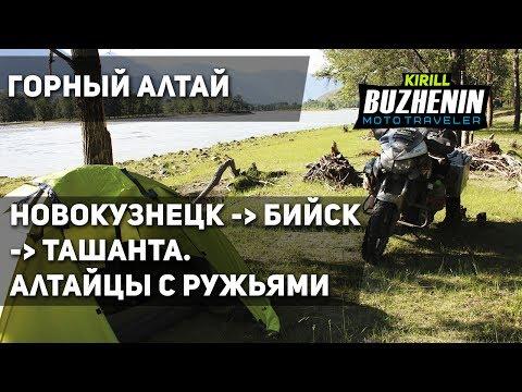 знакомства туристки владивосток