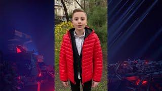 «Правнуки помнят»: Саша (11 лет), Киев