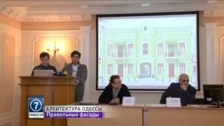 Создан уникальный каталог всех исторических построек города Одесса