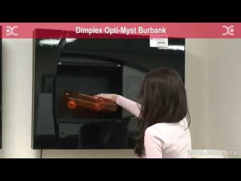 Burbank Очаг Dimplex Opti-myst. Видео 2