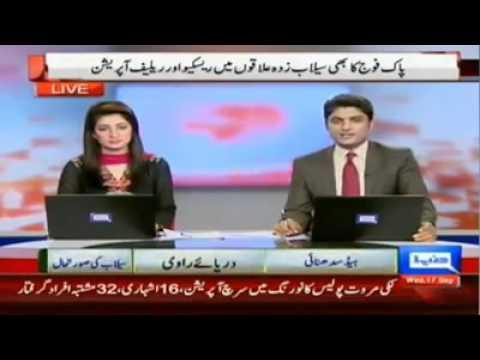 farhan iqbal first report on dunya news