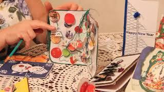 Как сделать открытки своими руками на новый год(как сделать открытки своими руками - новый год . Смотрите видео, оставляйте отзывы., 2013-12-28T19:47:12.000Z)
