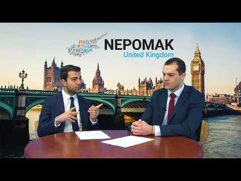 NEPOMAK Christos Tuton  -  Stephanos Ioannou